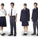 uniforme école